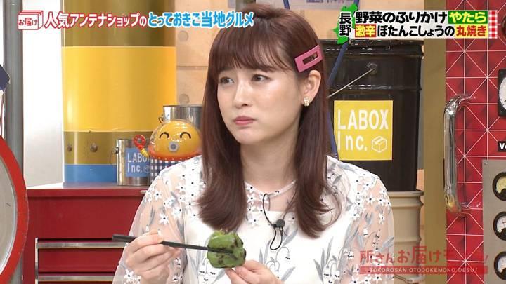 2020年09月13日新井恵理那の画像13枚目
