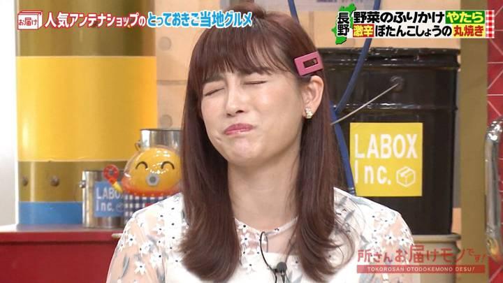 2020年09月13日新井恵理那の画像14枚目