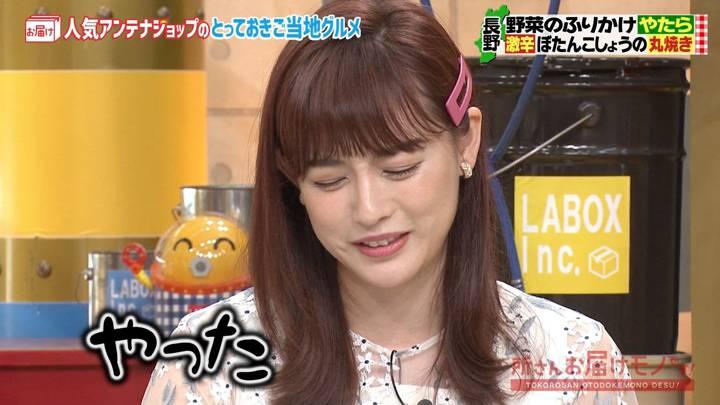 2020年09月13日新井恵理那の画像15枚目