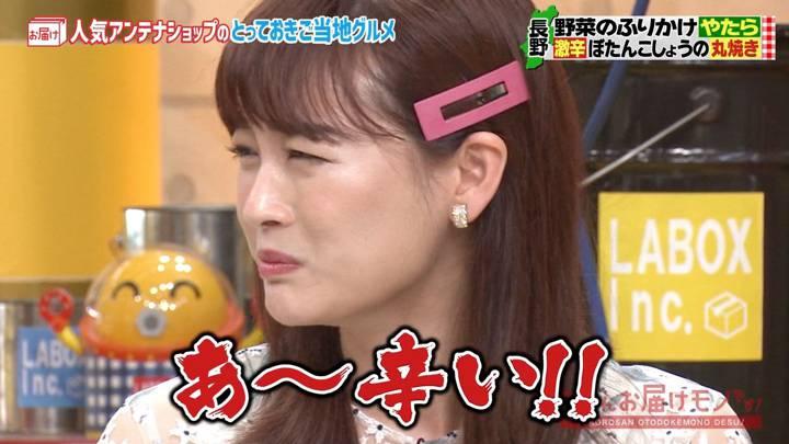 2020年09月13日新井恵理那の画像16枚目