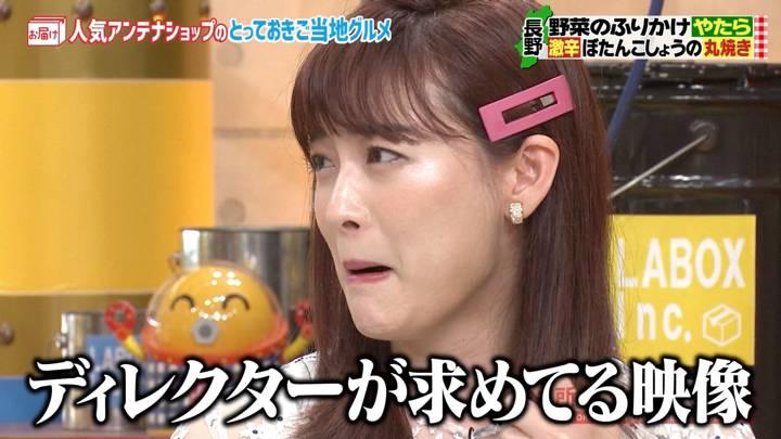 2020年09月13日新井恵理那の画像18枚目
