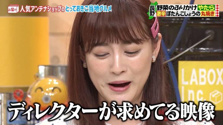 2020年09月13日新井恵理那の画像20枚目