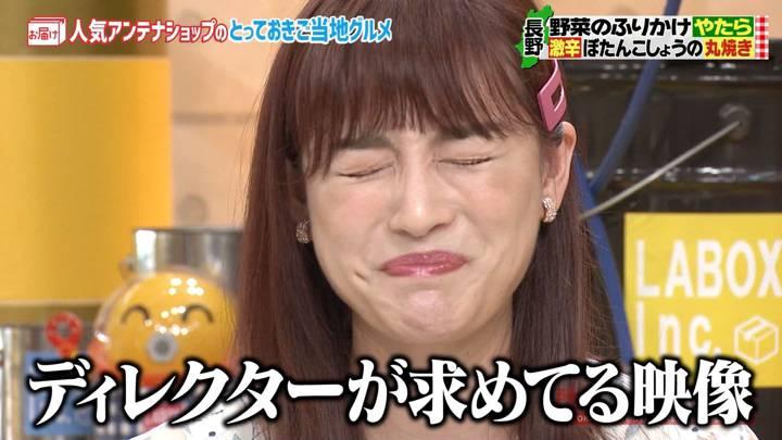 2020年09月13日新井恵理那の画像21枚目