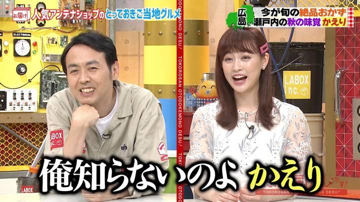 2020年09月13日新井恵理那の画像23枚目