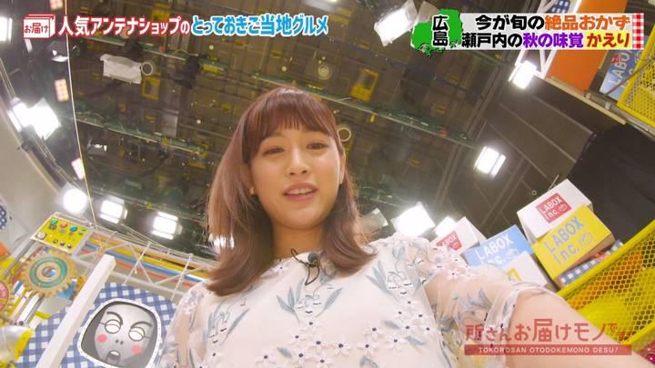 2020年09月13日新井恵理那の画像25枚目