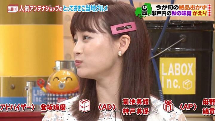 2020年09月13日新井恵理那の画像30枚目