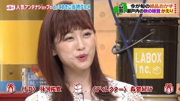 2020年09月13日新井恵理那の画像31枚目