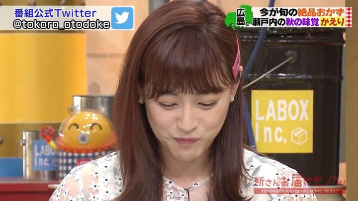 2020年09月13日新井恵理那の画像32枚目