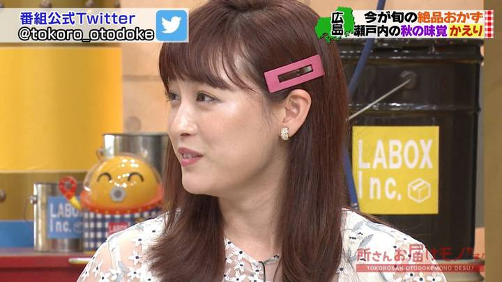 2020年09月13日新井恵理那の画像33枚目