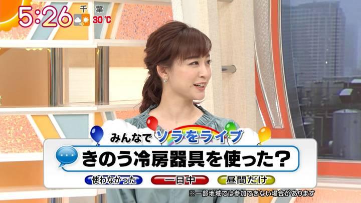 2020年09月14日新井恵理那の画像02枚目
