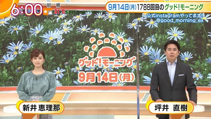 2020年09月14日新井恵理那の画像04枚目