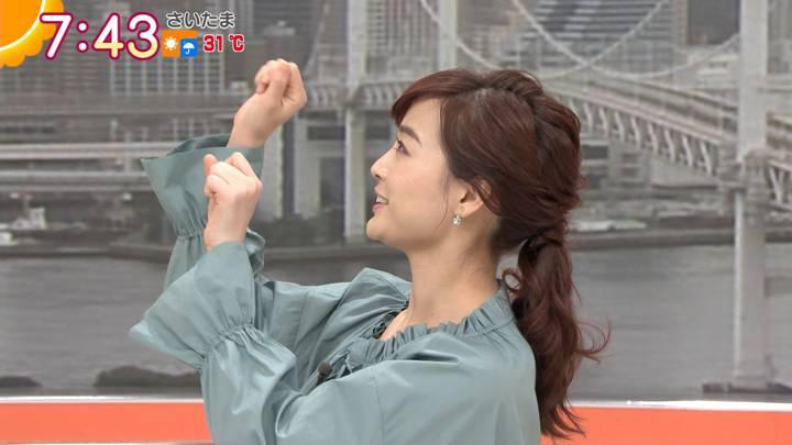 2020年09月14日新井恵理那の画像21枚目