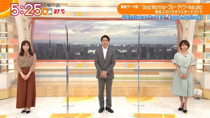 2020年09月15日新井恵理那の画像01枚目