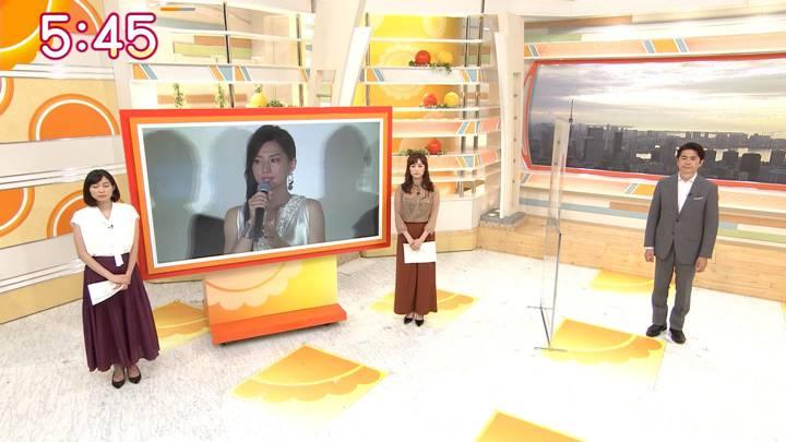 2020年09月15日新井恵理那の画像05枚目