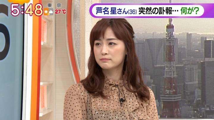 2020年09月15日新井恵理那の画像06枚目