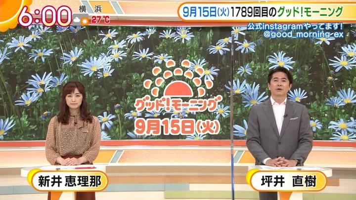 2020年09月15日新井恵理那の画像07枚目