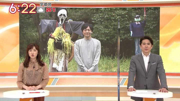2020年09月15日新井恵理那の画像10枚目