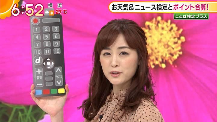 2020年09月15日新井恵理那の画像11枚目