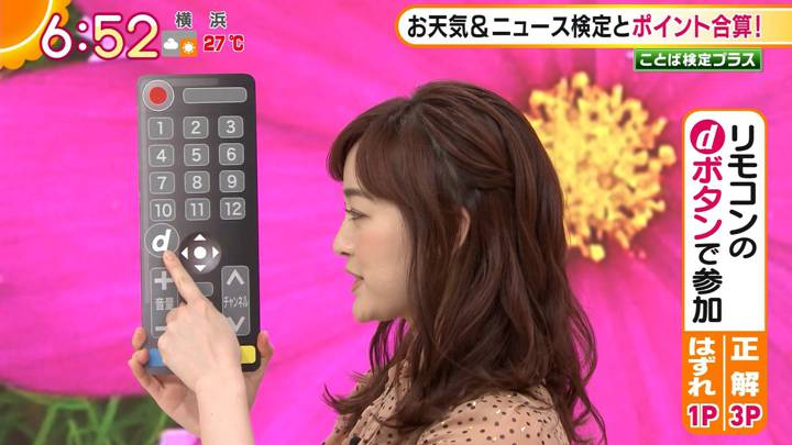 2020年09月15日新井恵理那の画像12枚目