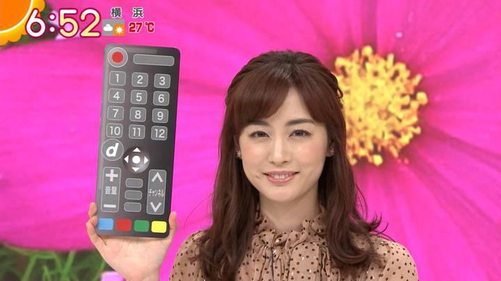 2020年09月15日新井恵理那の画像13枚目