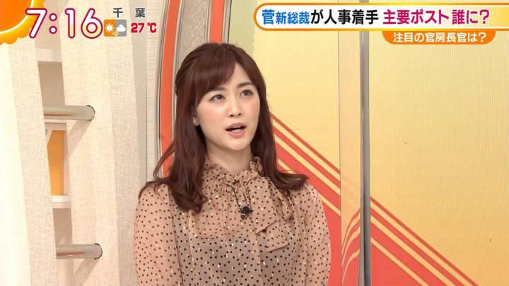 2020年09月15日新井恵理那の画像18枚目