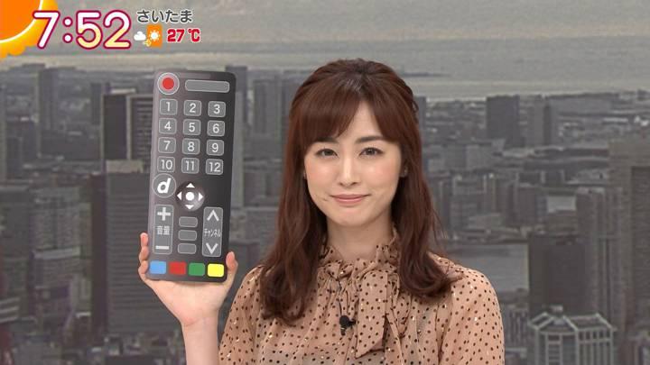 2020年09月15日新井恵理那の画像27枚目