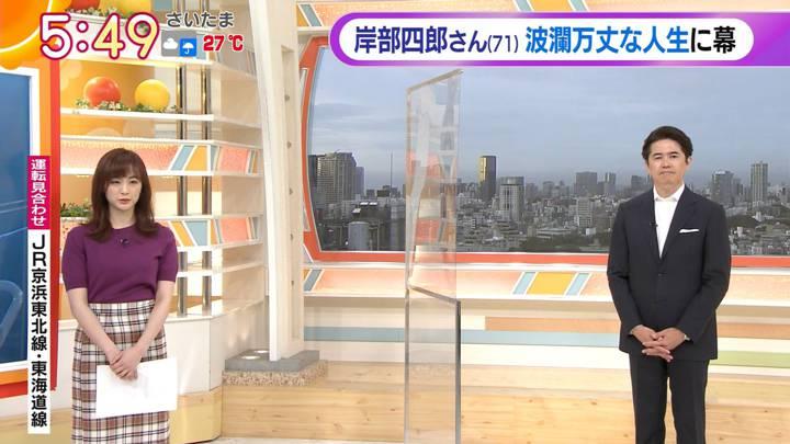 2020年09月16日新井恵理那の画像03枚目