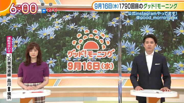 2020年09月16日新井恵理那の画像04枚目