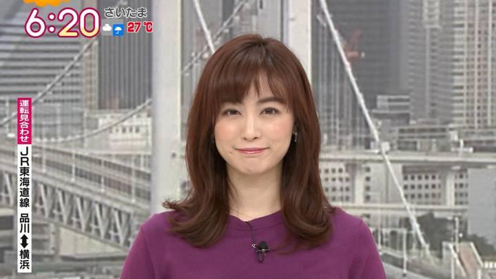 2020年09月16日新井恵理那の画像05枚目