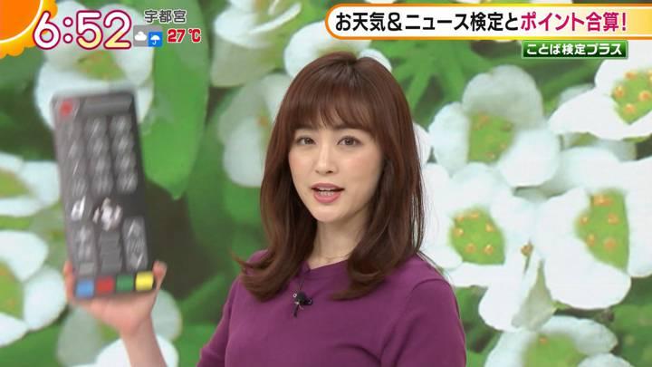 2020年09月16日新井恵理那の画像06枚目