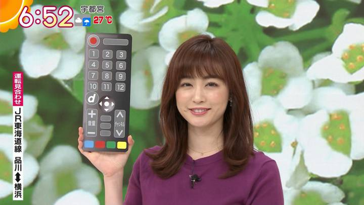 2020年09月16日新井恵理那の画像07枚目