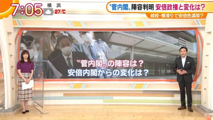 2020年09月16日新井恵理那の画像09枚目