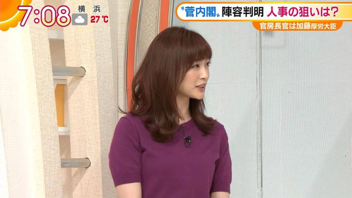 2020年09月16日新井恵理那の画像10枚目