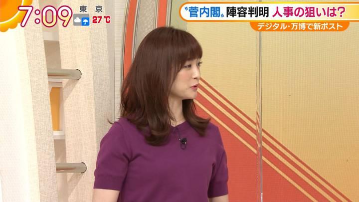 2020年09月16日新井恵理那の画像11枚目