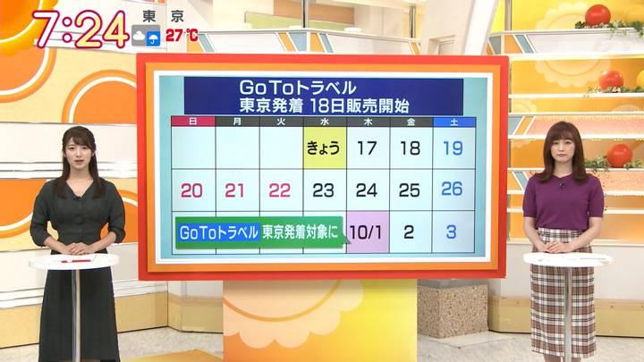 2020年09月16日新井恵理那の画像14枚目