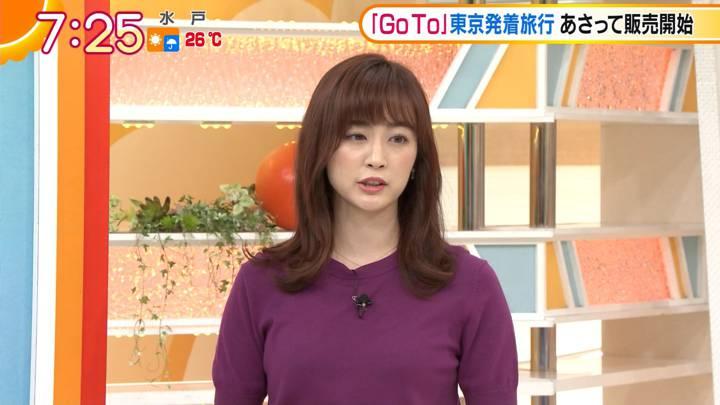 2020年09月16日新井恵理那の画像15枚目