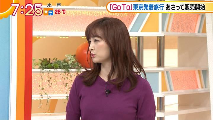 2020年09月16日新井恵理那の画像16枚目
