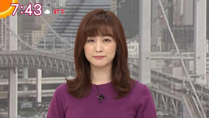 2020年09月16日新井恵理那の画像21枚目