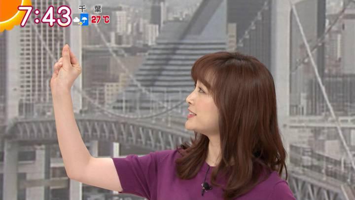 2020年09月16日新井恵理那の画像22枚目