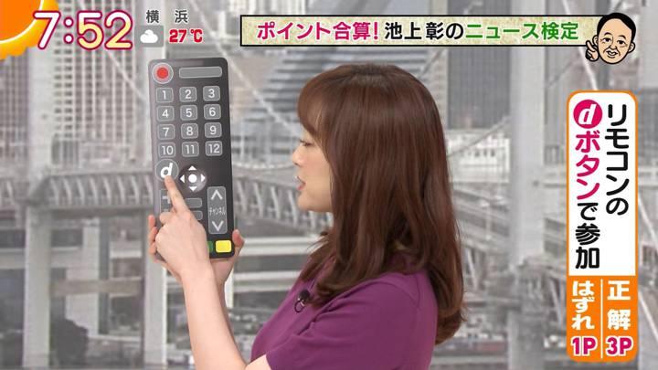 2020年09月16日新井恵理那の画像24枚目