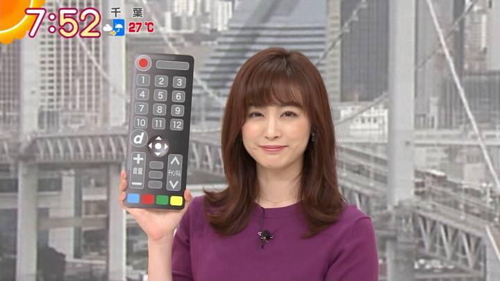 2020年09月16日新井恵理那の画像25枚目