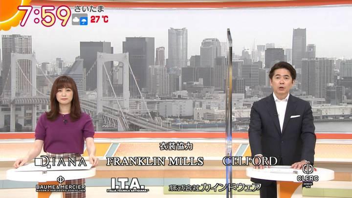 2020年09月16日新井恵理那の画像26枚目