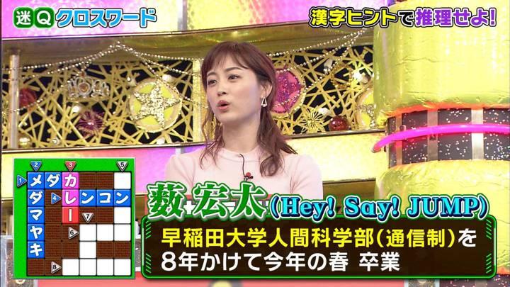 2020年09月16日新井恵理那の画像27枚目