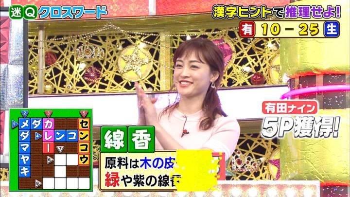 2020年09月16日新井恵理那の画像28枚目