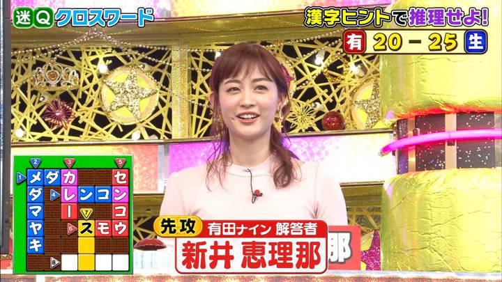2020年09月16日新井恵理那の画像29枚目