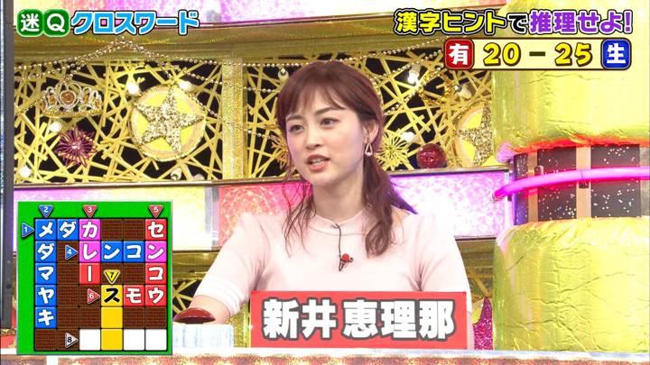 2020年09月16日新井恵理那の画像30枚目