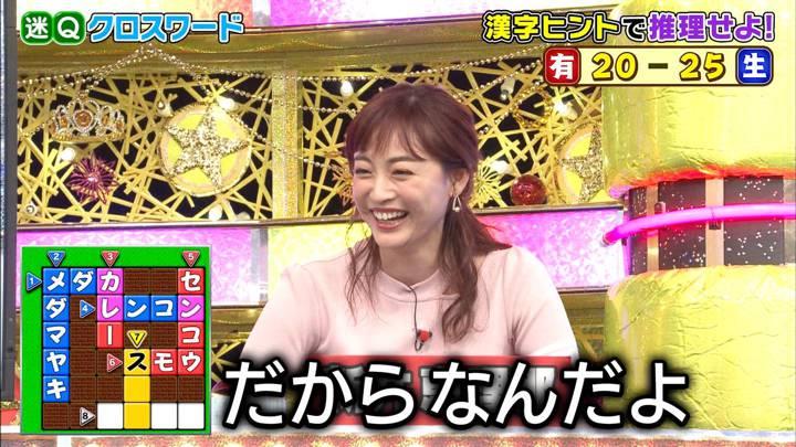 2020年09月16日新井恵理那の画像31枚目