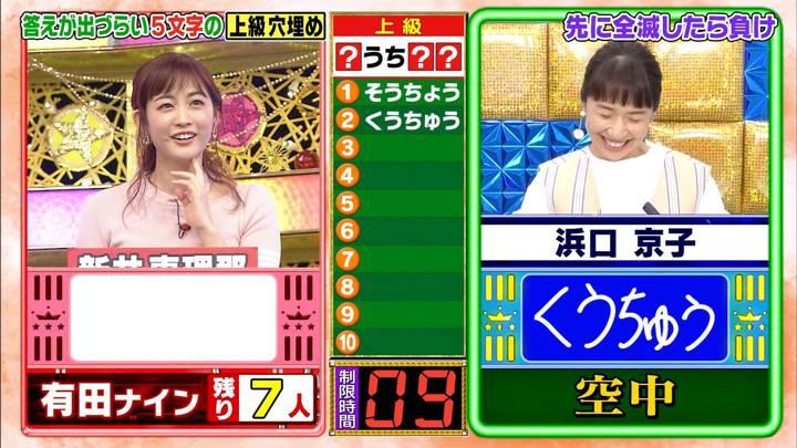 2020年09月16日新井恵理那の画像32枚目