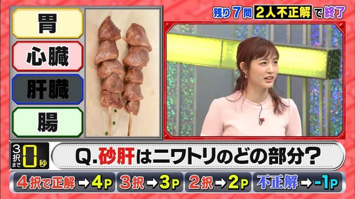 2020年09月16日新井恵理那の画像34枚目