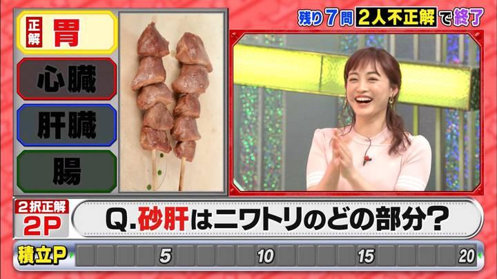 2020年09月16日新井恵理那の画像35枚目